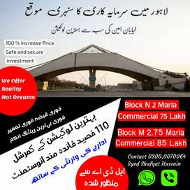 Khayban E Amin Best Location Commercial Available Best Investment