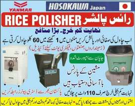 RICE POLISHERS - IMPORTED FROM JAPAN