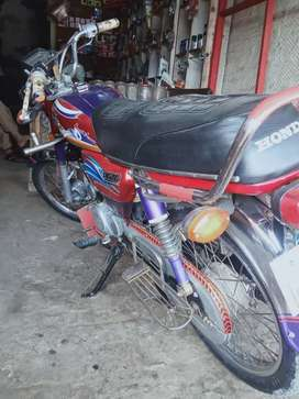Hi speed motorcycle