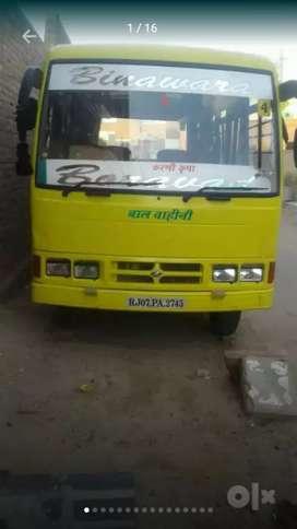 Mahendra school bus