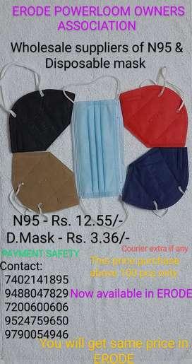 N95 mask Disposable mask