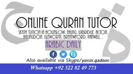 Online Quran Teachers and Tutors available in Worldwide