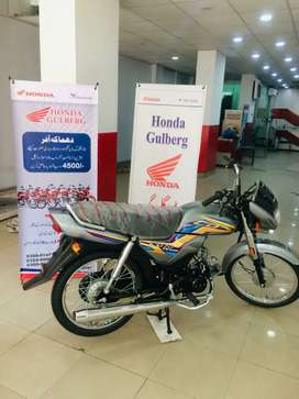 Honda CD 70 Dream in Silver Colour 2021
