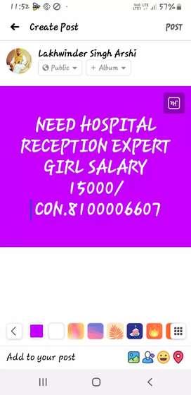 Need good looking good skills girl in hospital expert filling