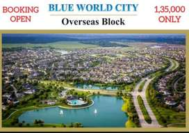 Blue World City Overseas Block Booking Open 7 Marla