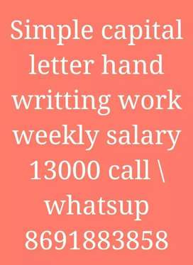 Part time weekly job