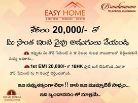 Mega Gated Community 1 BHK Flat at 16.50* L,Vijayawada Gannavaram