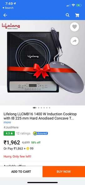 New induction mrp 4300 for sale