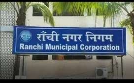 Urgent requirement in Nagar Nigam Ranchi