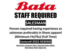 Salesman Required for Bata Wari Upper Dir