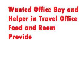 Wanted Office Boy and Helper in Kukatpalli