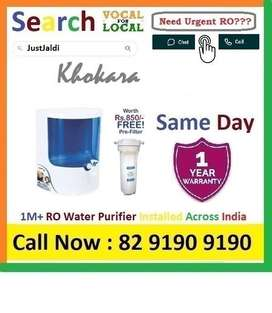 Khokara RO Water Purifier Water Filter dth 9L bed L - car   Click  to