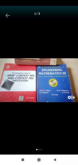 E@TC, 2nd and 3rd engg.books for immediate sale