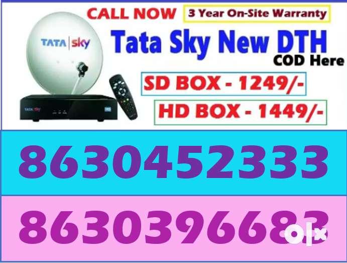 HD/SD Box tata sky Dish tv airtel tv dishtv tatasky airteltv All India 0