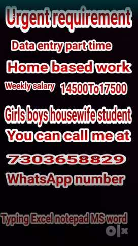 Weekly payment girls boys housewife urgent requirement