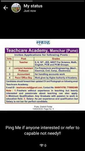 Teachers for TeachCare Academy, Manchar