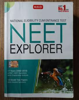 NEET EXPLORER (MTG), ENTRANCE SAMPLE QUESTION PAPER GUIDE