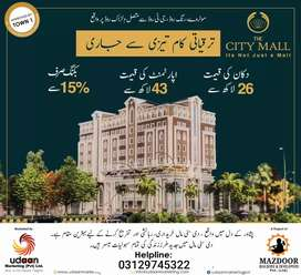 The City Peshawar TMA Approved