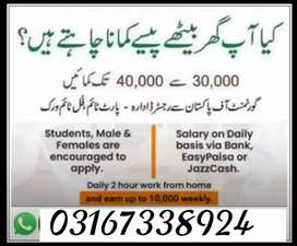 Job available in Lahore