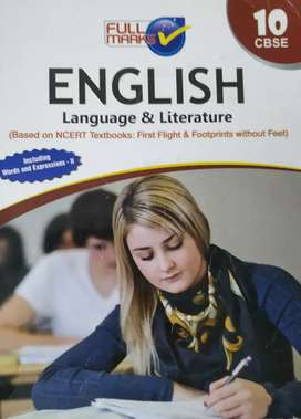 10std CBSE English guide for sale