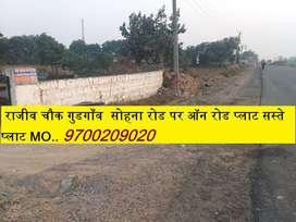 Affordable Gated Community Residential Plots at gurgaon sohna road