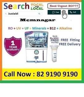 MMNG6 RO Water Purifier Water Filter AC TV Cooler DTH 1BHK Aata Chakki
