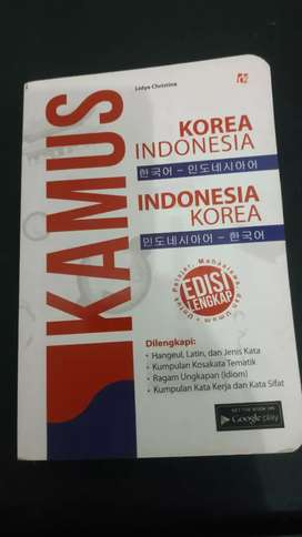 Kamus Korea-Indonesia, Indonesia-Korea edisi lengkap