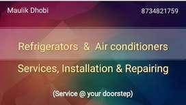 Bhanu Refrigeration