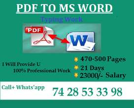 Exciting Typing Job -- PDF TO MS WORD -- Work from Anywhere/Anytime