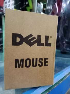 Dell Khaki Mouse