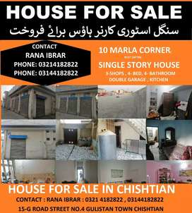 10 Marla corner with three shops urgent for sale