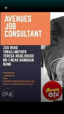 Direct joining,Require Data Entry Operator,Scanning Operator at lokhra
