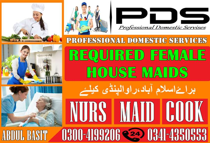 Female House Maid Jobs Available in Islamabad Rawalpindi Arias 0
