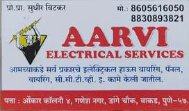 Electrician in pune services