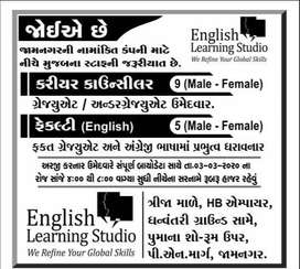 Career Counsellor - 9    Faculty ( English ) - 5