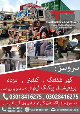 House Shifting Company With Packing Moving Door To Door  All Pakistan