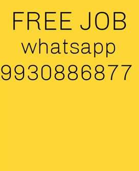 Job offer free of cost