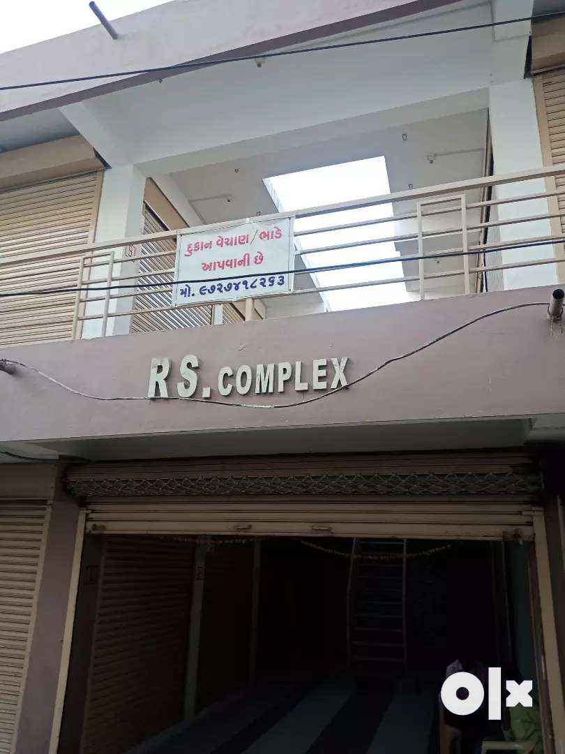 Dhalwas na saras location par big size shop rent and sell karwani cche 0