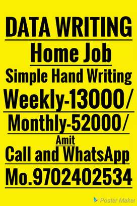 Good and Best Opportunity for all person weekly 13000