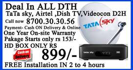 OFFER Tata Sky HD tatasky Airtel Dish TV Dishtv VideoconD2h airteldth