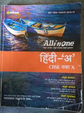 All in One Hindi -A