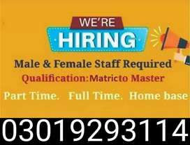 Part Time Job Available For Fresh Candidates