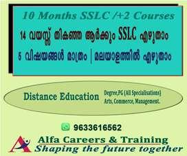 SSLC +2 DEGREE