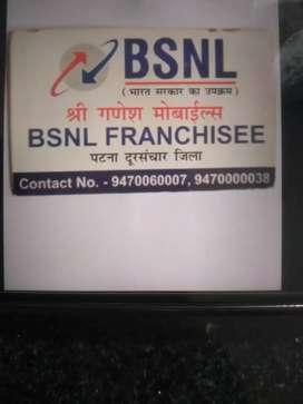 Bsnl sim sale promoter ,data operator