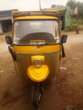 Qinaqui Q carrier trolly 200cc auto loader rikshaw