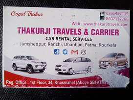 REQUIRED OFFICE ASSISTANT FOR  THAKURJI TRAVELS