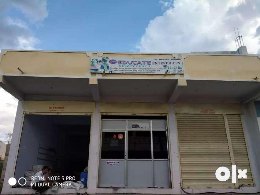 Educateenterprises Shop no 9-480- Auto Nagar sheak roza gulbarga 0