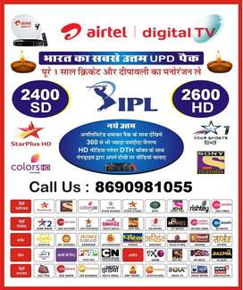 Buy New Airtel Dth IPL Dhamaka Offer New SD/HD Setup Box lowest price