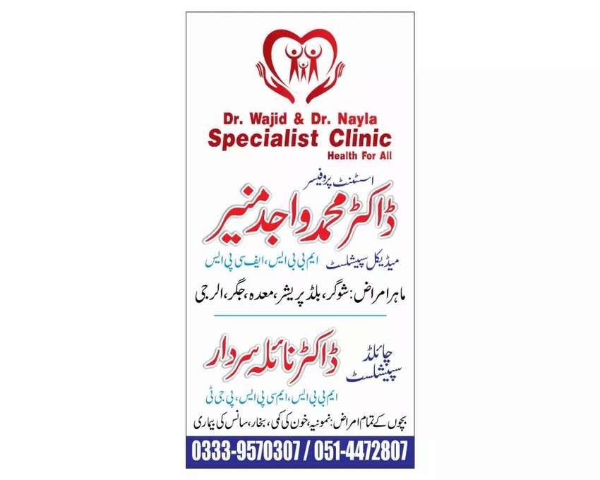 Receptionist female only 0