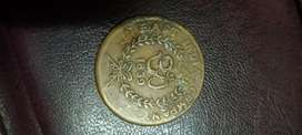Coin old pease